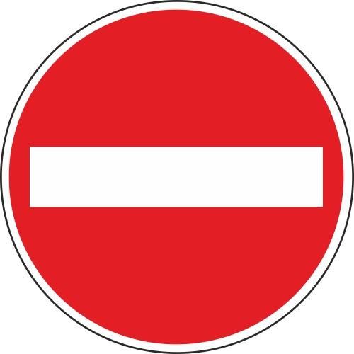 Aufkleber-durchfahrt-verboten